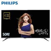 [PHILIPS 飛利浦]50吋4K UHD聯網智慧顯示器+視訊盒50PUH6082
