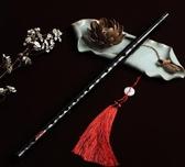 笛子竹笛樂器兒童初學