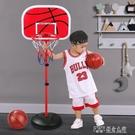 兒童籃球架可升降室內投籃框球框家用皮球3-4-6-8-9周歲玩具男孩 探索先鋒