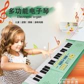 電子琴 兒童小鋼琴寶寶初學電子琴鍵玩具嬰幼兒可彈奏女孩音樂益智多功能YYJ 雙十二免運