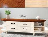 電視櫃 現代簡約北歐電視柜茶幾組合套裝實木客廳臥室歐式 i萬客居