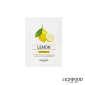 SKINFOOD檸檬嫩白面膜 18 ml