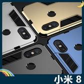 Xiaomi 小米手機 8 變形盔甲保護套 軟殼 鋼鐵人馬克戰衣 防摔 全包帶支架 矽膠套 手機套 手機殼
