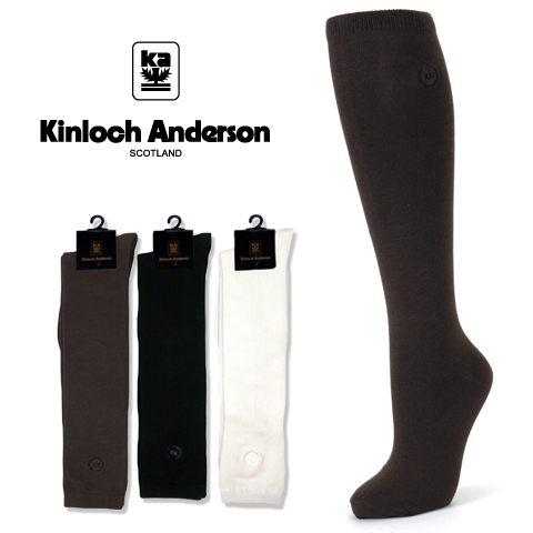 電繡素面長統襪 舒適耐穿 台灣製 金安德森