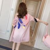 防曬外套防曬衣女中長款夏季戶外透氣防曬服女防紫外線寬鬆薄外套 快速出貨