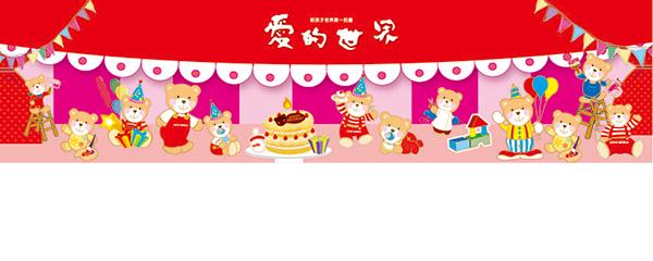 【愛的世界】純棉鋪棉橫紋衣連褲-紅/6M~2歲-台灣製- - ---秋冬連身