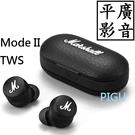 平廣 送袋 Marshall Mode II 藍耳機 IPX4防水耳機 2代 真無線 台灣公司貨保固一年