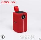 投影儀 酷樂視Xpower投影儀手機一體機家用小型便攜wifi無線投影機 韓菲兒