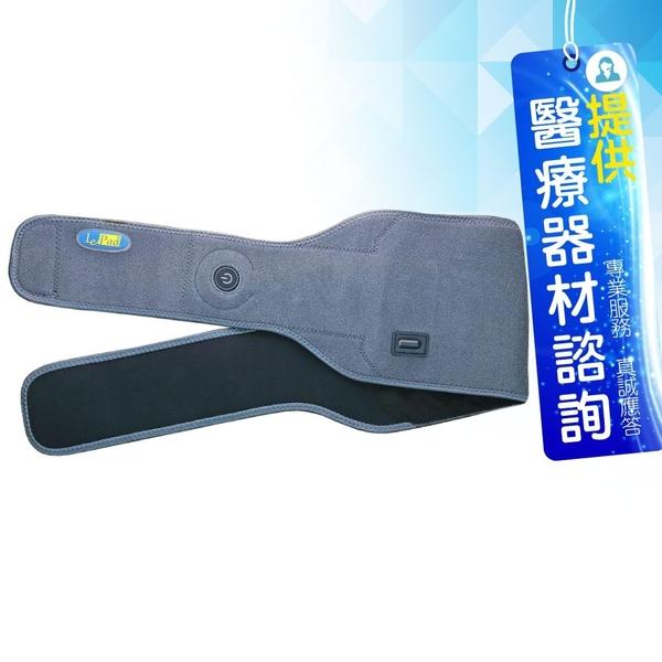 來而康 VENTURE 速配鼎 樂沛 醫療用熱敷墊 EU-55 腰部