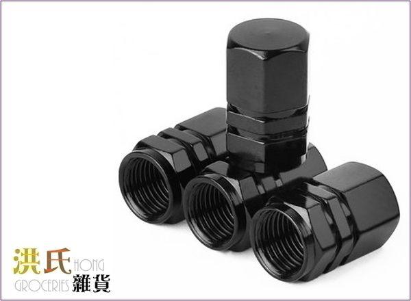 280A166-1 鋁合金氣嘴蓋 黑色4入  通用風嘴頭 氣嘴帽 輪胎氣嘴 風嘴蓋