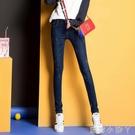 牛仔褲女長褲2020春秋新款學生彈力修身韓版破洞中腰百搭小腳褲子 蘿莉新品