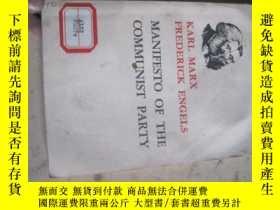 二手書博民逛書店共產黨宣言的MANIFESTO罕見OF THE COMMUNIS