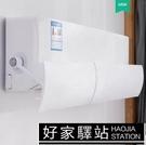 神器防風壁掛空調擋風版掛簾辦公室板轉向掛牆簡約壁掛式布孕婦檔