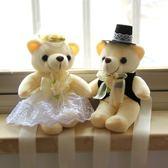 年終大清倉婚紗小熊窗簾綁帶結婚慶用品居家泰迪熊婚房布置創意裝飾窗簾裝飾