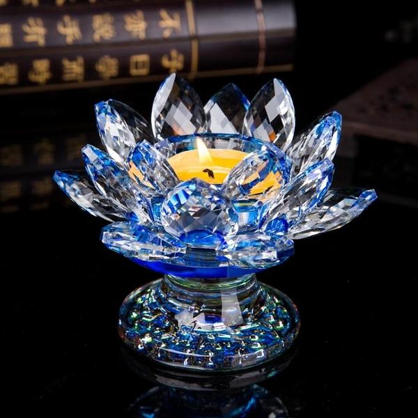 水晶玻璃蓮花燭台酥油燈座水晶蠟燭台擺件 琪朵市集