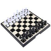 優惠快速出貨-磁性國際象棋兒童學生初學者成人大號套裝便攜折疊棋盤送西洋跳棋