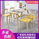 鐵藝牛角椅子靠背凳子簡約北歐餐椅咖啡奶茶小吃店快餐廳桌椅組合 夢幻小鎮