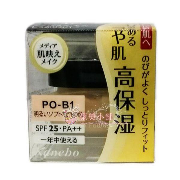 media 媚點 粉嫩保濕礦物粉底霜(粉膚色) 25g PO-B1 SPF25 PA++  Kanebo 佳麗寶 【聚美小舖】