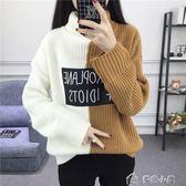 毛衣加厚套頭毛衣撞色韓版高領外套女學生針織衫18# 早秋最低價促銷