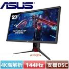 ASUS華碩 27型 4K DSC電競螢...