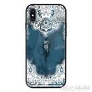 蘋果x手機殼玻璃iphone11promax潮xsmax古風國潮個性7plus故宮8p男xr中國風創意iPhonex『新佰數位屋』