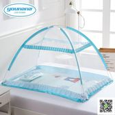 蚊帳 嬰兒蚊帳罩寶寶蚊帳新生兒童小孩bb床防蚊罩蒙古包無底可折疊通用 玫瑰女孩
