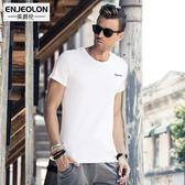 歐美夏季男式英倫簡約字母刺繡短袖圓領T恤半截袖