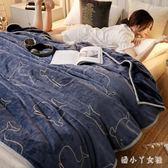 毛毯冬用床單人宿舍學生法蘭絨珊瑚絨毯子冬季加厚蓋毯被子 ZJ3485【潘小丫女鞋】