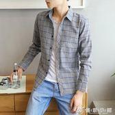 夏季男薄格子長袖襯衫休閒簡約百搭外穿襯衣 優家小鋪