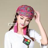 聖誕禮物中國民族風刺繡花帽子頭巾旅游帽復古包頭帽百搭女