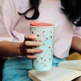 北歐創意雙層隔熱陶瓷馬克杯帶蓋勺簡約咖啡吸管水杯子女生櫻花杯  巴黎街頭