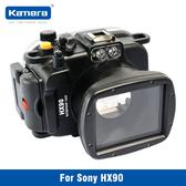 放肆購 Kamera Sony DSC-HX90V 相機潛水殼 防水殼 潛水盒 防水40米 防水盒 防水罩 潛水罩 透明殼 防水袋
