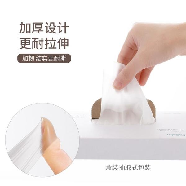 日本一次性手套食品級專用加厚耐用透明餐飲TPE橡膠乳膠手套100只 璐璐生活館