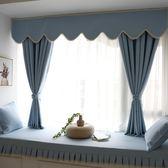 窗簾簡約現代成品全遮光臥室平面窗飄窗短簾遮光擋風隔熱窗簾布免運直出 交換禮物