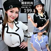 克妹Ke-Mei【AT61451】KOREA小香名媛西裝釦V領外套上衣