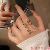 戒指滿鉆字母蝴蝶結開口戒指女小眾設計冷淡風高級輕奢時尚個性指環 芊墨