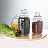 雜糧透明玻璃罐子花茶茶葉儲物罐食品收納罐糖果密封罐咖啡奶粉盒 小巨蛋之家