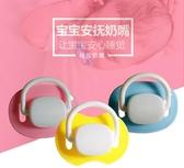 寶寶安撫奶嘴嬰兒安全超軟矽膠奶嘴送鏈0-6-18個月新生兒安睡型