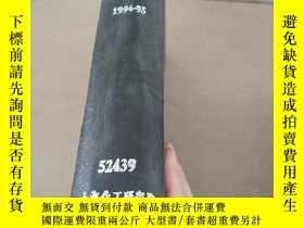 二手書博民逛書店FOOD罕見OUTLOOK.1994-95(食品展望 )(英文)