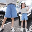 女童牛仔短褲 夏季新款中大童寬鬆闊腿褲洋...