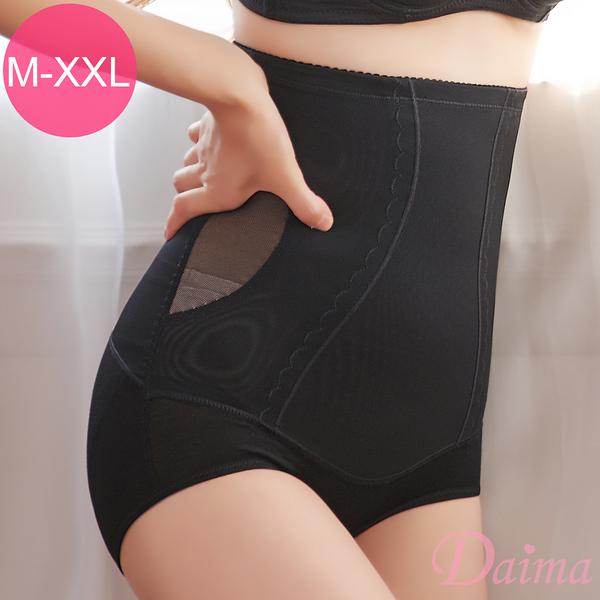 束褲 350D封殺小腹 4色可選 超高腰雙層縮腰提臀塑褲M-XXL【Daima黛瑪】