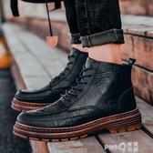 冬季男士馬丁靴英倫風復古高筒韓版中筒工裝防水皮靴百搭軍靴皮鞋  (pink Q時尚女裝)