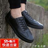 現貨出清英倫皮鞋  百搭潮鞋黑色小皮鞋男鞋子運動鞋韓版潮流休閒鞋學生英倫透氣11-14
