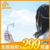 ✤宜家✤USB行動風扇 隨插即用 行動電源迷你風扇