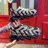 鬆糕鞋女-歐洲站新款爆裂皮厚底鬆糕坡跟系帶老爹鞋運動鞋報紙底百搭女鞋潮 花間公主