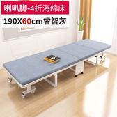 折疊床-折疊床單人床家用海綿床辦公室成人簡易床便攜午睡午休床四折床【年中慶八五折鉅惠】
