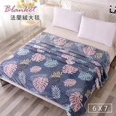 【BELLE VIE】繽紛系列多功能保暖超大尺寸蓋毯-時尚叢林