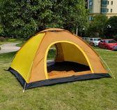 帳篷戶外全自動家庭加厚防雨露營野營野外