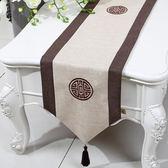桌旗新中式現代簡約風格古典復古古典茶幾布