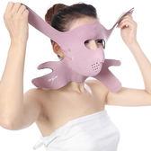 面罩V臉提升神器面部提拉緊致繃帶收雙下巴綁帶